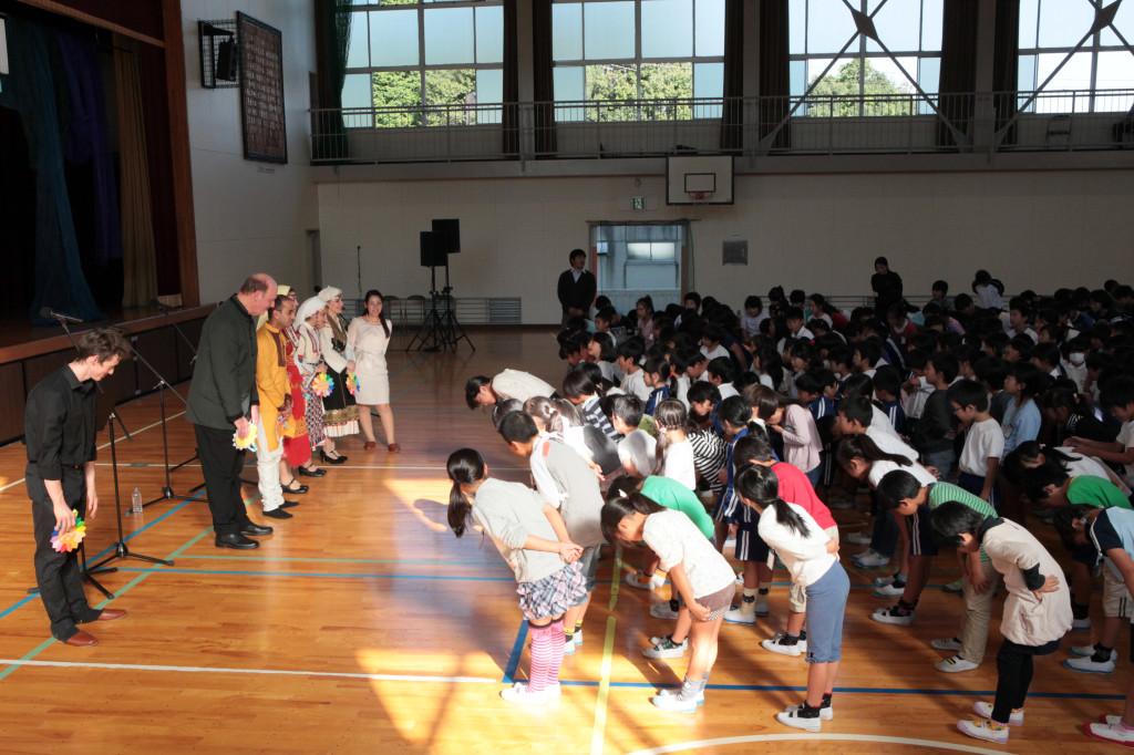 Katabira School