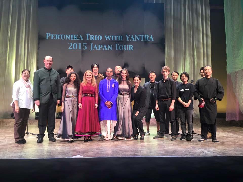 PT + Yantra + staff